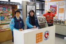 JAPAN CUP CYCLE ROAD RACE in UTSUNOMIYA